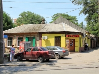 Rostov-on-Don, Krepostnoy alley, house 103. store