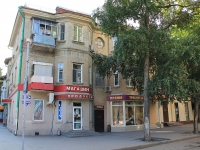 Rostov-on-Don, Krepostnoy alley, house 104. Apartment house