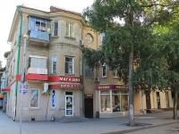 Ростов-на-Дону, Крепостной переулок, дом 104. многоквартирный дом