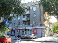 Rostov-on-Don, Krepostnoy alley, house 106. Apartment house