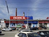 Ростов-на-Дону, Крепостной переулок, дом 124. многофункциональное здание