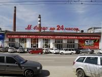 顿河畔罗斯托夫市, Krepostnoy alley, 房屋 124. 多功能建筑