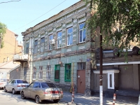 Rostov-on-Don, Turgenevskaya st, house 4. Apartment house