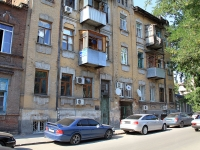 Rostov-on-Don, Turgenevskaya st, house 5. Apartment house