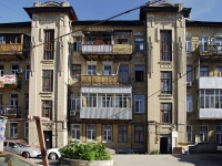 Rostov-on-Don, Turgenevskaya st, house 6. Apartment house