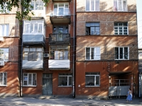 Rostov-on-Don, Turgenevskaya st, house 8. Apartment house