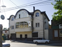 Rostov-on-Don, Turgenevskaya st, house 11. Apartment house