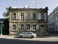 Rostov-on-Don, Turgenevskaya st, house 14. Apartment house