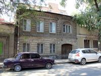 顿河畔罗斯托夫市, Turgenevskaya st, 房屋 15. 公寓楼