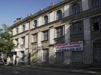Rostov-on-Don, Turgenevskaya st, house 16. multi-purpose building
