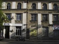 顿河畔罗斯托夫市, Turgenevskaya st, 房屋 16. 多功能建筑