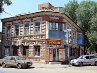 顿河畔罗斯托夫市, Turgenevskaya st, 房屋 19. 公寓楼