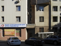 Rostov-on-Don, Turgenevskaya st, house 22. Apartment house