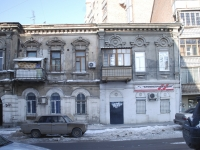 Rostov-on-Don, Turgenevskaya st, house 23. Apartment house