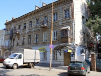 Rostov-on-Don, Turgenevskaya st, house 30. Apartment house