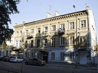 顿河畔罗斯托夫市, Turgenevskaya st, 房屋 30. 公寓楼