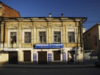 Rostov-on-Don, Turgenevskaya st, house 32А. Apartment house