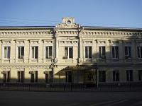 Ростов-на-Дону, гостиница (отель) Старый Ростов, улица Тургеневская, дом 32