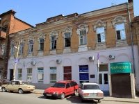Rostov-on-Don, Turgenevskaya st, house 34. office building