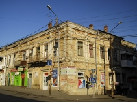 Rostov-on-Don, Turgenevskaya st, house 36. Apartment house