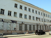Rostov-on-Don, Turgenevskaya st, house 39. multi-purpose building