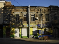 Rostov-on-Don, Turgenevskaya st, house 40. Apartment house