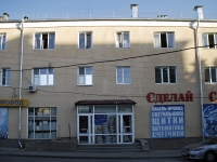Rostov-on-Don, Turgenevskaya st, house 42. Apartment house