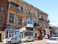 Rostov-on-Don, Turgenevskaya st, house 43. Apartment house