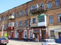 Rostov-on-Don, Turgenevskaya st, house 44. Apartment house