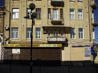 Rostov-on-Don, Turgenevskaya st, house 53. Apartment house