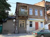 Rostov-on-Don, Turgenevskaya st, house 55. Apartment house