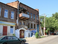 Rostov-on-Don, Turgenevskaya st, house 57. Apartment house
