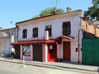 Rostov-on-Don, Turgenevskaya st, house 62. Apartment house