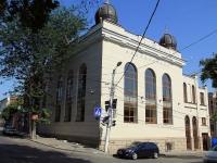улица Тургеневская, house 66.