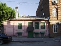 Ростов-на-Дону, улица Тургеневская, дом 70. многоквартирный дом