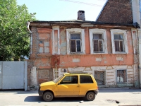 Rostov-on-Don, Turgenevskaya st, house 74. Apartment house
