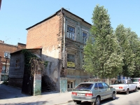 Rostov-on-Don, Turgenevskaya st, house 75. Apartment house