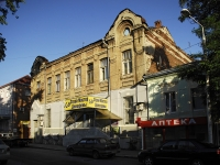Rostov-on-Don, Turgenevskaya st, house 78. Apartment house