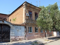 Rostov-on-Don, Turgenevskaya st, house 83. Apartment house