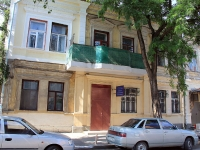 Rostov-on-Don, Turgenevskaya st, house 87. Apartment house