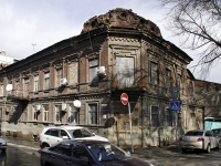 Rostov-on-Don, Serafimovich st, house 1. Apartment house