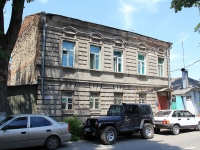 Rostov-on-Don, Serafimovich st, house 3. Apartment house