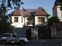 Rostov-on-Don, st Serafimovich, house 6. Private house