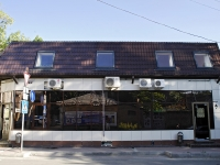 Rostov-on-Don, Serafimovich st, house 8. store