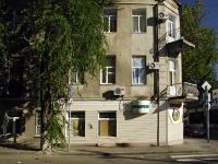 Ростов-на-Дону, улица Серафимовича, дом 10. многоквартирный дом