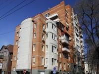 Rostov-on-Don, st Serafimovich, house 11. Apartment house