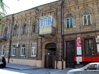 Rostov-on-Don, Serafimovich st, house 14. Apartment house