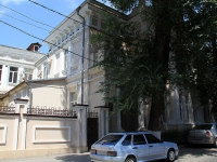 Rostov-on-Don, trade school Ростовское художественное училище, Serafimovich st, house 15
