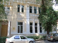 Rostov-on-Don, st Serafimovich, house 15. trade school