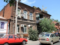 Rostov-on-Don, Serafimovich st, house 19. Apartment house